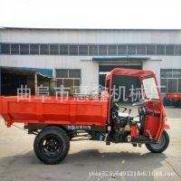 供应柴油农用三轮车 多功能货运载重三轮车 建筑运渣柴油三轮车