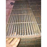 供应河南周口热镀锌钢格网 平台钢格板