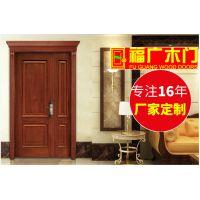 实木门套装门原木门复合门烤漆门成都卧室门室内门白色门厂家直销