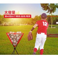 棒球集球器高尔夫球架简易便携集球网 棒球装球网兜三角集球架