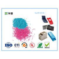 福州PC/ABS 合金塑料, 福州PC/ABS 改性塑料
