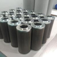 派克液压油除杂质滤芯FC1098.Q010.BS