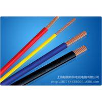 苏州电气安装单芯线BV上海勒腾特种电线电缆有限公司