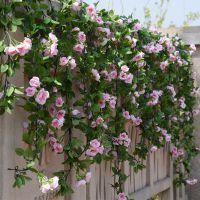 仿真玫瑰花藤蔷薇花藤条塑料藤蔓室内空调管装饰遮挡植物假花缠绕