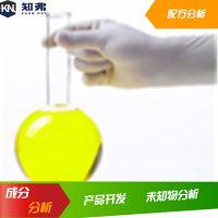pvc塑料油墨 分析 配方 产品研发耐光耐热 配方升级