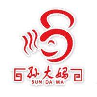广平县孙大妈餐饮服务中心