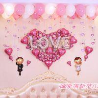 婚庆婚礼婚房结婚气球装饰用品表白求婚告白浪漫房间场景布置道具