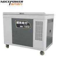 德国诺克10千瓦KW超静音汽油发电机组