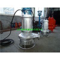 不锈钢潜水排砂泵_耐腐蚀潜水渣浆泵