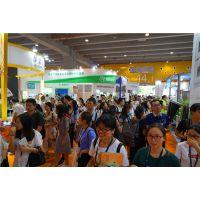 2019上海国际网络直播技术及智能硬件博览会