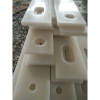 专业生产塑料加工件 塑料制品异形件