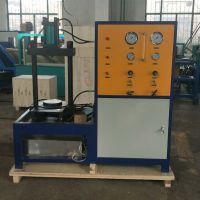 橡胶软接头水压爆破试验机 管件水压测试台