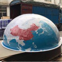 飞剑新款亚克力办公室地球仪 客厅摆设星球 有机玻璃九大行星定制