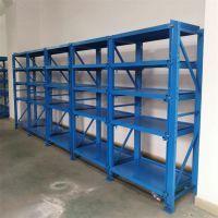 标准现货供应重型抽屉式模具货架
