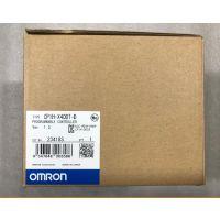 欧姆龙/OMRON CP1H-X40DT-D 可编程控制器