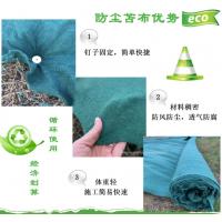 淮北绿色防尘布有隔离加筋防渗功能