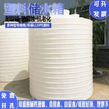 邛崃加厚牛筋塑料水箱|塑料储罐报价|加厚牛筋塑料水箱报价