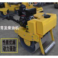小型手扶压路机单轮振动小型压路机厂家现货销售
