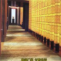 潢川县酒店会议室地毯订购 潢川宾馆接待大厅地毯定制