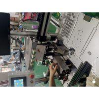 苏州汉特士电器零部件产品检测CCD视觉检测设备厂家直销