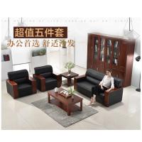 杭州赛唯办公家具出售 家具出售 办公沙发出售