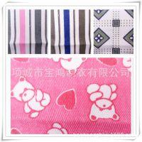 纯棉医用床单被罩面料可反复清洗可制作传单被罩洗手衣批发