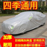 宝马X5专用车衣车罩铝膜加厚遮阳伞防晒隔热防雨防尘汽车保护外套