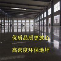 浙江省温州混凝土固化地坪-绍兴金刚砂固化地坪-厂房旧地面翻新--承受你肆意的践踏