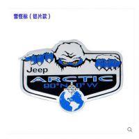 JEEP吉普车贴车标使命召唤标奥斯卡标雪怪改装内饰自由光侠金属标