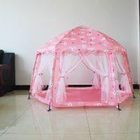 卡通兔子六边儿童折叠帐篷 玩具屋宝宝游戏屋 室内外薄纱防蚊帐