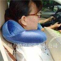 户外旅行便携充气枕头U型枕 飞机旅游三宝车用护颈枕夏季午睡枕