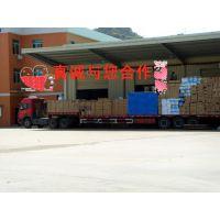提供广东省内回程车物流  货运仓储+配送服务