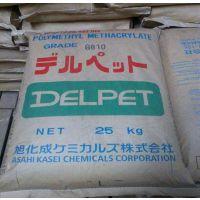 pmma日本旭化成8813耐热透明亚克力原料