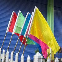 旗帜定做广告旗子五色彩旗刀旗场地布置开业活动标志旗可印刷LOGO