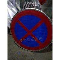 白城道路标志牌制作厂家