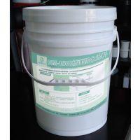 HM-1500防水剂 优质混凝土防水剂(20kg/桶)