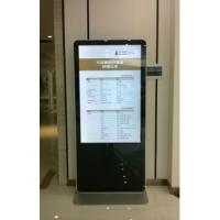 惠百视HBSBBG550供应南宁地区55寸液晶广告机