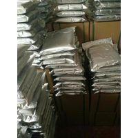 厂家销售抛光树脂 抛光树脂产品型号rcf
