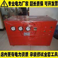 承装承修工具设备清单抽气速率≥40m3SF6气体回收装置资质设备赛瑞达