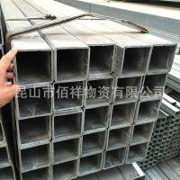 优质实力商家出售镀锌方管 镀锌矩形管 建筑装饰方管专用免费切割
