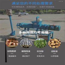减轻环境污染的粪便处理机 有机肥提取猪粪干湿分离机