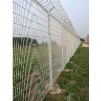 机场专用护栏网|安全隔离栅|飞机场隔离防护网昌熙专业定制