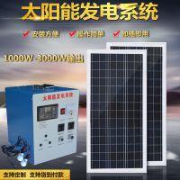 5KW屋顶光伏发电多晶硅270W分布式并网太阳能板发电设备家庭用电站安装价格是多少钱