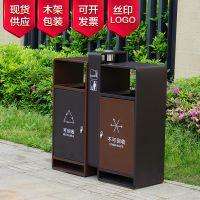 南通果皮箱定制、泰州分类垃圾桶批发价格、南通环保果皮箱生产厂家-推荐品牌