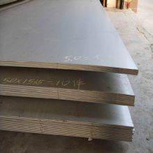 便宜的不锈钢板-201不锈钢现货-201不锈钢价格表