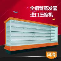 定做水果饮料冷藏展示柜|郑州定做饮料展示柜的厂家