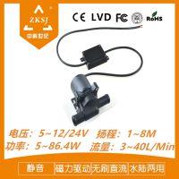 ZKSJ DC50D 新能源电动汽车水泵 耐高温耐腐蚀 冷气泵空调泵 扬程8米12v直流泵