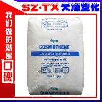 脱模级 薄膜级LDPE增强级 新加坡聚烯烃/F410-1 高透明袋子ldpe料