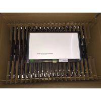 三星10.6LTL106AL01液晶模组工业手持、检测仪表、医疗器械