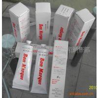 特价直销日本Bon Marque牙膏油墨,工业电子元件专用油墨